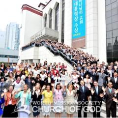 上帝的教会第63次海外圣徒访问团